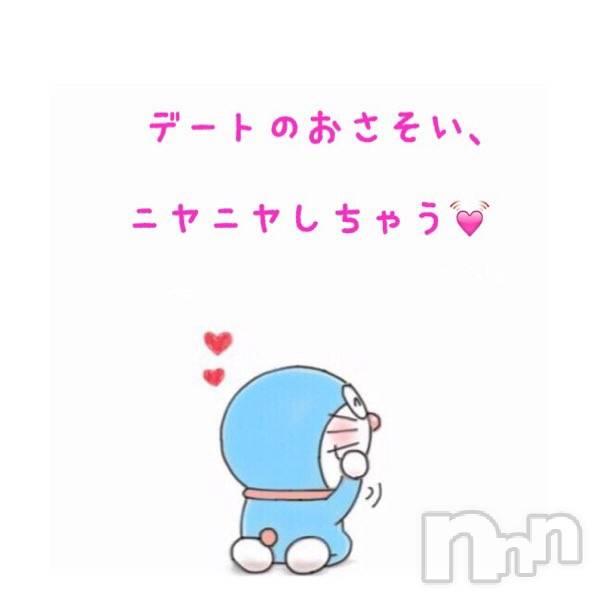 長岡デリヘルばななフレンド(バナナフレンド) さおり(30)の7月8日写メブログ「おはようございます(*^^*)」
