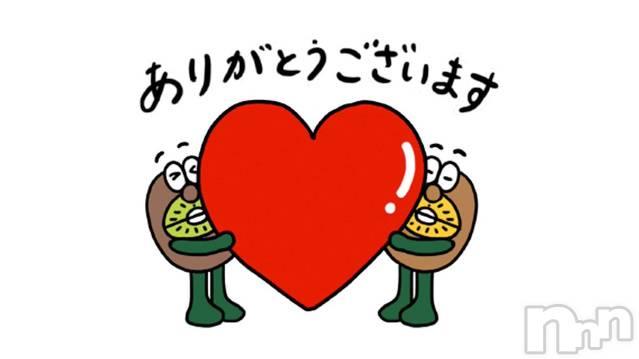 長岡デリヘルばななフレンド(バナナフレンド) さおり(30)の7月9日写メブログ「ありがとう(^^)」