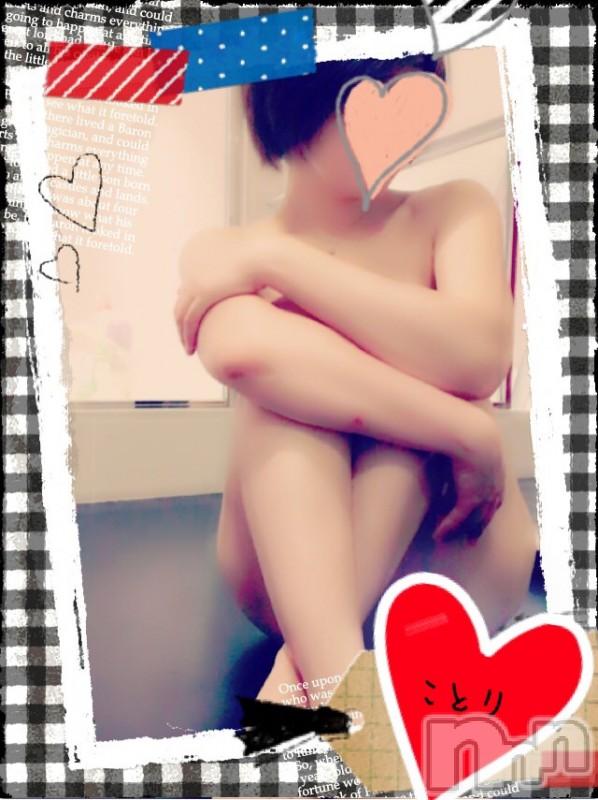 新潟ソープスチュワーデス ことり(32)の2019年7月14日写メブログ「15日(祝)~19日(金)出勤決定!」