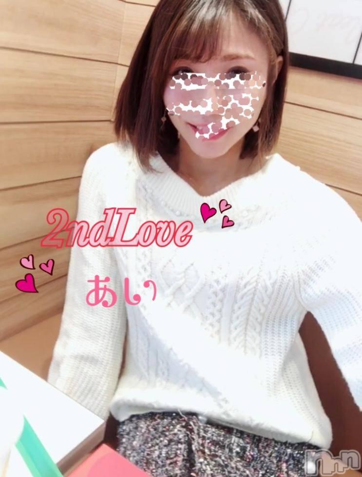 新潟人妻デリヘル新潟人妻革命2nd Love(ニイガタヒトヅマカクメイセカンドラブ) あい☆ハイレベル(31)の12月11日写メブログ「コンディションわるめ(*´ω`*)」