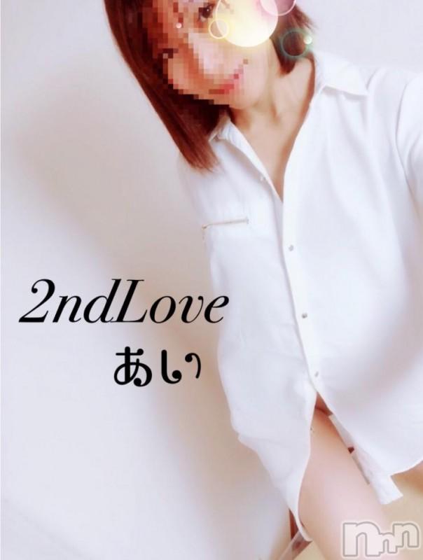 新潟人妻デリヘル新潟人妻革命2nd Love(ニイガタヒトヅマカクメイセカンドラブ) あい☆ハイレベル(31)の2018年12月5日写メブログ「誰が出してもいいって、許可したの~?」