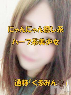 くるみ☆素人美人(21) 身長159cm、スリーサイズB102(E).W80.H92。 長野上田佐久ちゃんこ在籍。