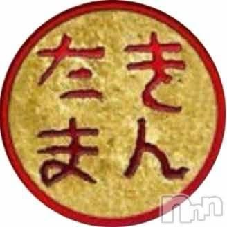 松本デリヘル Precede 本店(プリシード ホンテン) りっか(29)の6月22日写メブログ「気をつけます。( ´??` )」