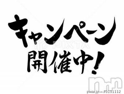 松本デリヘル Precede 本店(プリシード ホンテン) りっか(28)の7月31日写メブログ「ダブルイベント。」