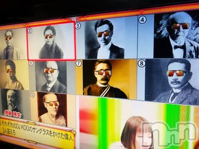 松本デリヘル Precede 本店(プリシード ホンテン) りっか(29)の10月27日写メブログ「ひふみん。Key☆」