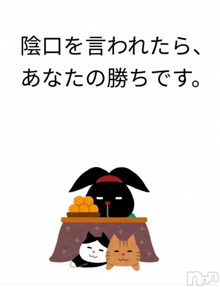 松本デリヘル松本人妻援護会(マツモトヒトヅマエンゴカイ) よしの(しらゆり(44)の6月11日写メブログ「勝った!」