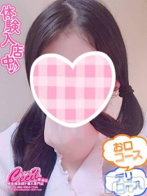なつみ(19) 身長160cm、スリーサイズB84(C).W56.H83。 CECIL新潟店在籍。