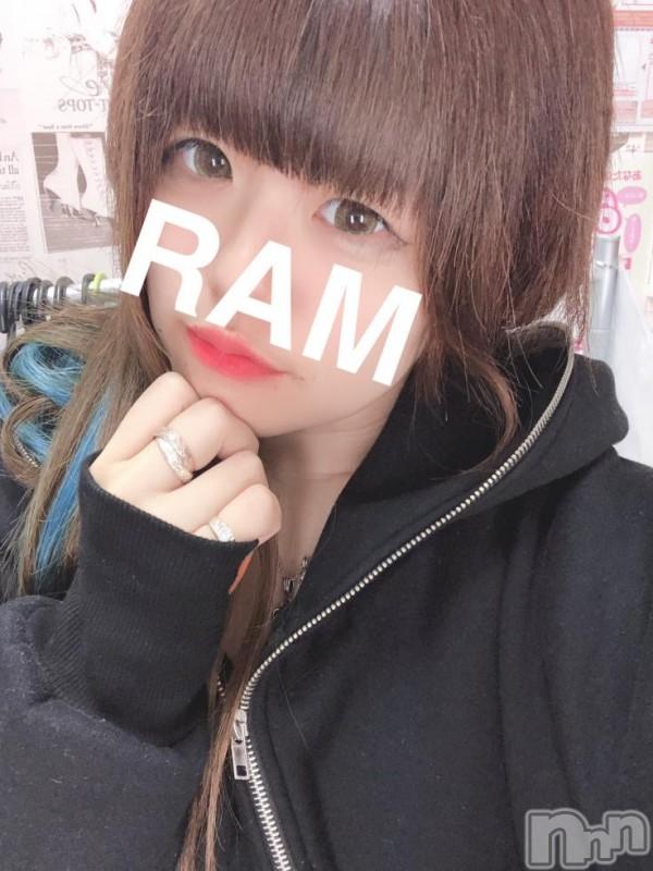 上田デリヘルBLENDA GIRLS(ブレンダガールズ) らむ☆AF可(20)の2018年12月7日写メブログ「こんばんわ♡」