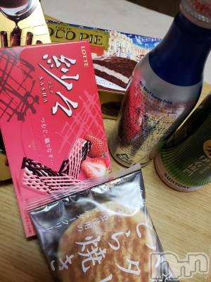 上越デリヘル 天使と美魔女(テンシトビマジョ) 【激レア】かりな(27)の3月20日写メブログ「おれい♡」