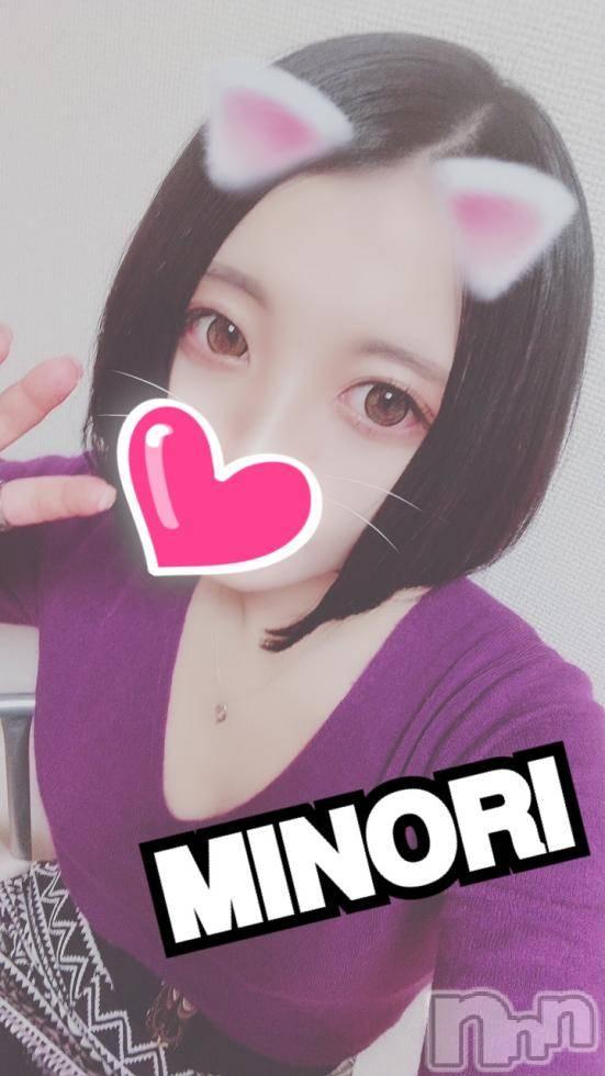 上田デリヘルBLENDA GIRLS(ブレンダガールズ) みのり☆美乳清楚(21)の1月15日写メブログ「おはようございます(☆∀☆)」
