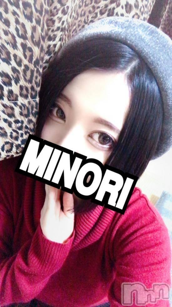 上田デリヘルBLENDA GIRLS(ブレンダガールズ) みのり☆美乳清楚(21)の1月16日写メブログ「お礼♥️」