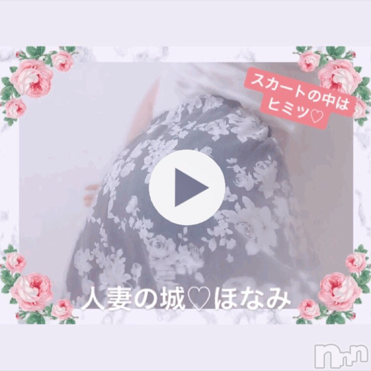 新潟人妻デリヘル人妻の城(ヒトヅマノシロ) 保奈美(ほなみ)(31)の2019年7月14日写メブログ「この写真消されちゃうかも…」