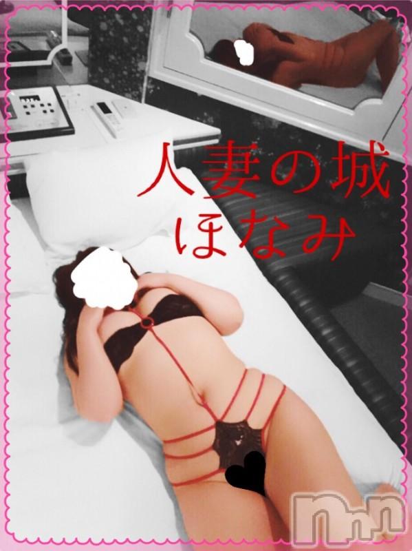 新潟人妻デリヘル人妻の城(ヒトヅマノシロ) 保奈美(ほなみ)(31)の2019年11月11日写メブログ「一晩、じっくり…」