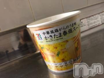 伊那デリヘルよくばりFlavor(ヨクバリフレーバー) ☆モモ☆(18)の7月31日写メブログ「ももです!」