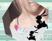 伊那デリヘル よくばりFlavor(ヨクバリフレーバー) ☆モモ☆(18)の12月13日写メブログ「モモでーす♪♪」