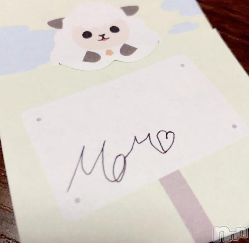 伊那デリヘルよくばりFlavor(ヨクバリフレーバー) ☆モモ☆(18)の2019年2月12日写メブログ「ももです(*´ω`*)」