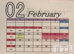 殿町キャバクラELECT(エレクト)の2月9日お店速報「イベント予告!&お知らせ&リニューアル」