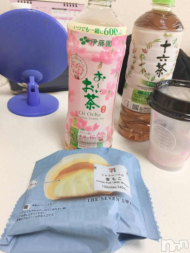 上田デリヘル2ndcall ~セカンドコール~(セカンドコール) かよ☆完全未経験(18)の3月20日写メブログ「Yさんお礼です」