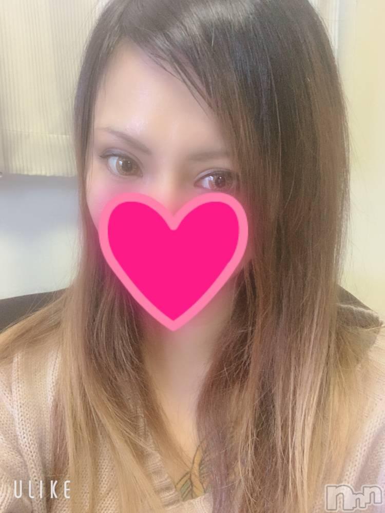 伊那デリヘルよくばりFlavor(ヨクバリフレーバー) ☆マリ☆(24)の3月17日写メブログ「カラコン変えた!」