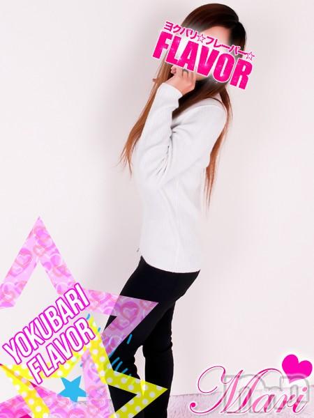☆マリ☆(24)のプロフィール写真5枚目。身長157cm、スリーサイズB85(D).W56.H86。伊那デリヘルよくばりFlavor(ヨクバリフレーバー)在籍。