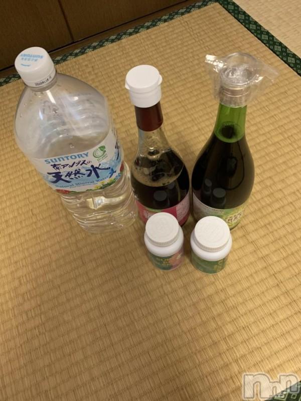 伊那デリヘルよくばりFlavor(ヨクバリフレーバー) ☆マリ☆(24)の2019年1月13日写メブログ「7万円のファスティングサプリが届きました。」
