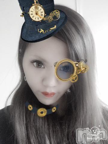 伊那デリヘルよくばりFlavor(ヨクバリフレーバー) ☆マリ☆(24)の2019年4月15日写メブログ「仲良し様様様様様??」