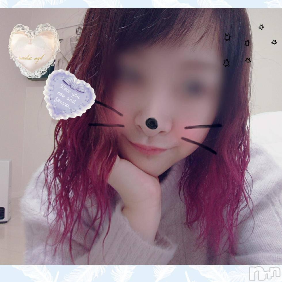 松本デリヘルColor 彩(カラー) くるみ(24)の1月22日写メブログ「お礼*♡」