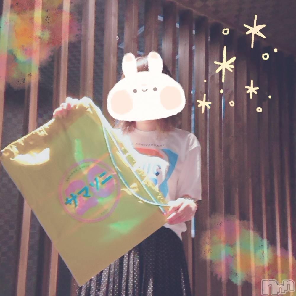 松本デリヘルColor 彩(カラー) くるみ(24)の8月19日写メブログ「いっぱい素敵なプレゼント**」