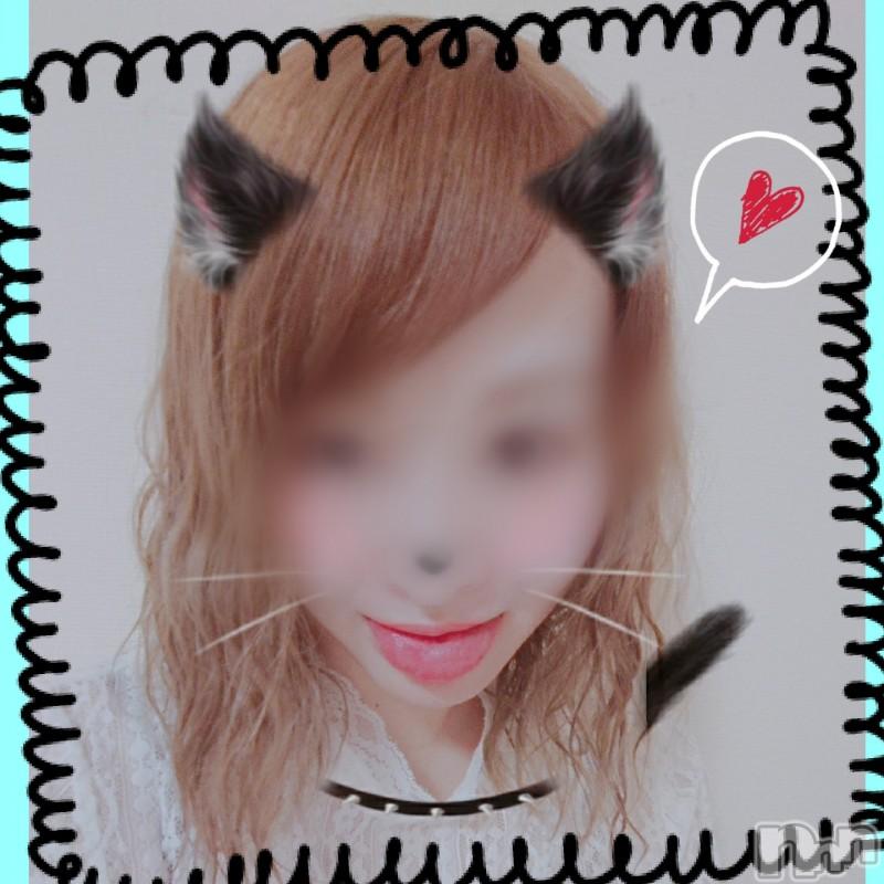 松本デリヘルColor 彩(カラー) くるみ(24)の2019年3月16日写メブログ「人肌が恋しいですね~*♡」