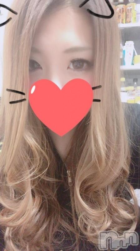 上越デリヘルClub Crystal(クラブ クリスタル) (新人)りえ(20)の2018年11月11日写メブログ「終了♪」