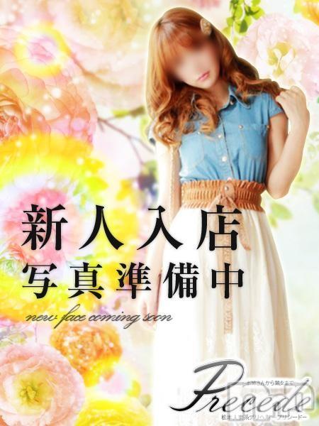 松本デリヘルPrecede 本店(プリシード ホンテン) うるは(29)の2018年11月10日写メブログ「お礼♡」