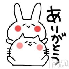 松本デリヘルPrecede 本店(プリシード ホンテン) うるは(29)の2019年5月17日写メブログ「お礼♪」