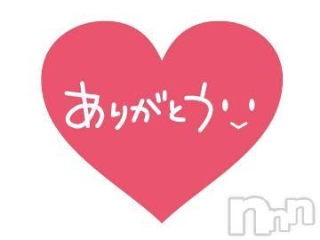 松本デリヘルPrecede 本店(プリシード ホンテン) うるは(30)の2019年6月14日写メブログ「お礼♪」