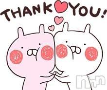 上田デリヘルPrecede(プリシード) うるは★新人(29)の2019年3月16日写メブログ「お礼♪」