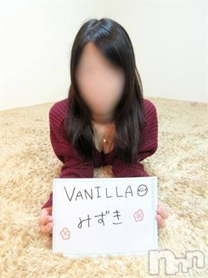 みずき(19) 身長158cm、スリーサイズB80(B).W56.H82。松本デリヘル VANILLA(バニラ)在籍。