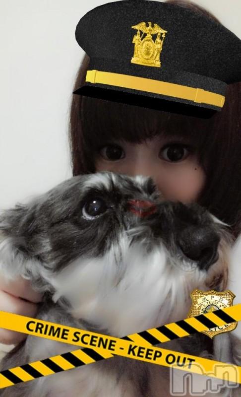 上田デリヘル2ndcall ~セカンドコール~(セカンドコール) える☆超爆乳嬢(23)の2018年11月10日写メブログ「おはよう★」
