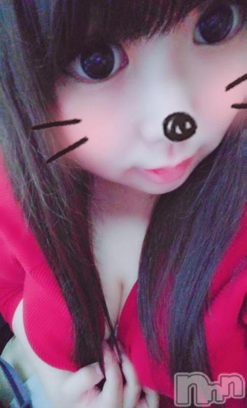 上田デリヘル2ndcall ~セカンドコール~(セカンドコール) える☆超爆乳嬢(23)の2018年11月10日写メブログ「お礼★」