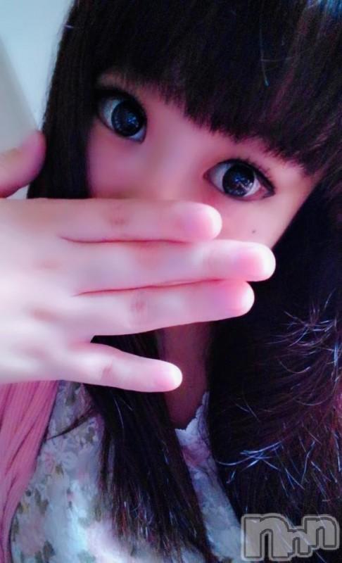 上田デリヘル2ndcall ~セカンドコール~(セカンドコール) える☆超爆乳嬢(23)の2018年11月11日写メブログ「お礼★」