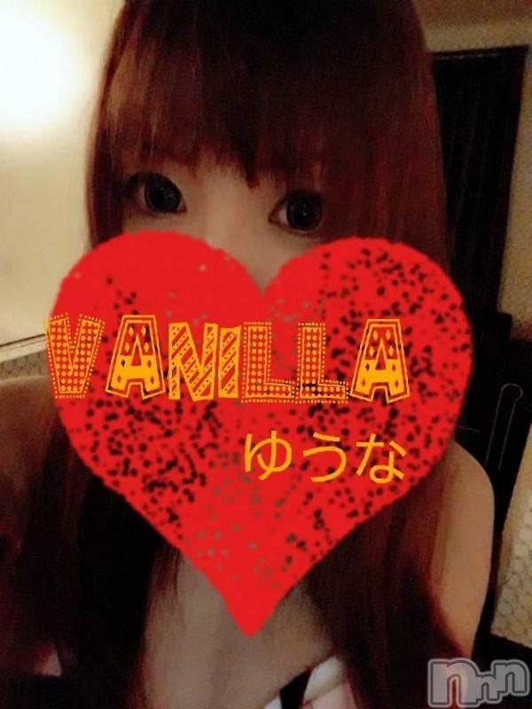 松本デリヘルVANILLA(バニラ) ゆうな(25)の2018年11月11日写メブログ「Mさんありがとうございます(*´ω`*)♪」
