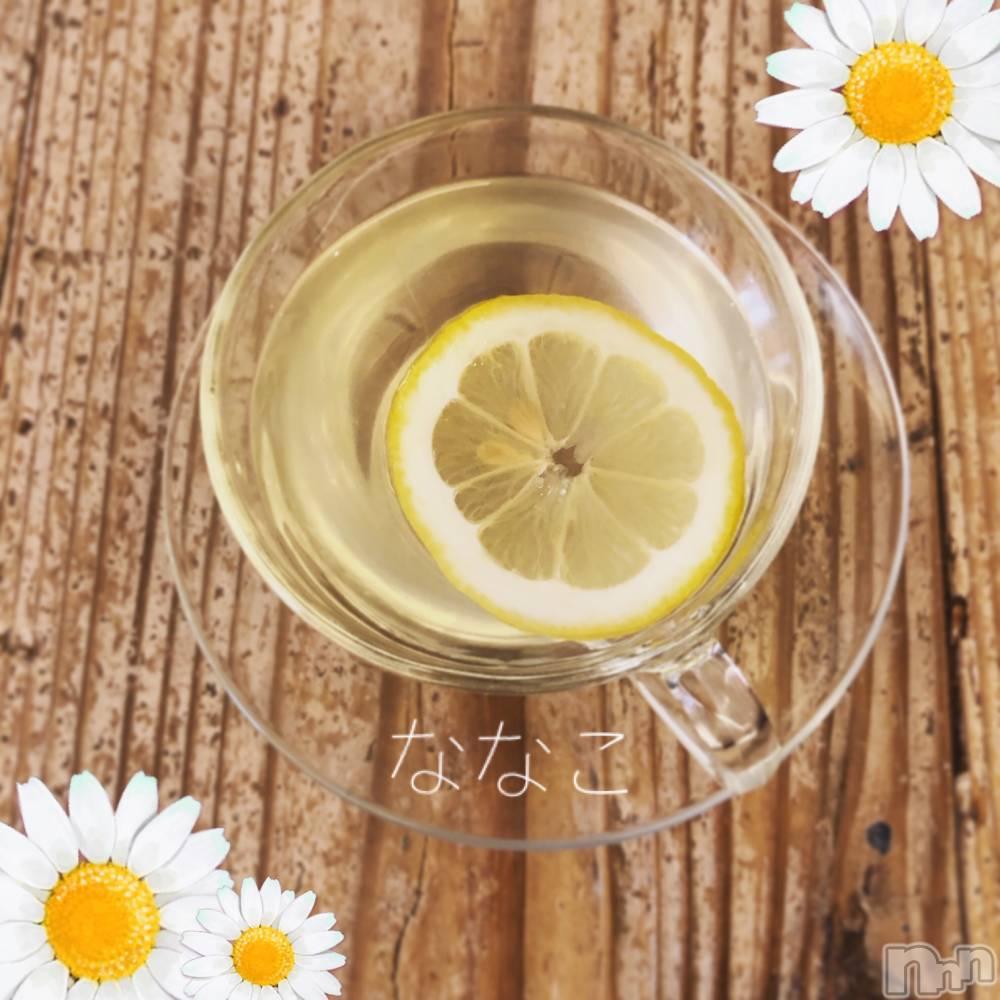伊那デリヘルピーチガール ななこ(25)の5月9日写メブログ「レモンパワー♡」