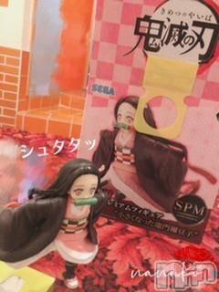 伊那デリヘルピーチガール ななこ(25)の5月11日写メブログ「ちび禰?◯子?!【オフショ】」