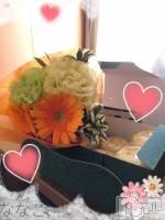 伊那デリヘル ピーチガール ななこ(25)の4月21日写メブログ「ありがとう♡」