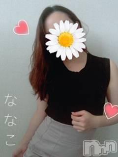 伊那デリヘル ピーチガール ななこ(25)の9月13日写メブログ「心を込めて♡」