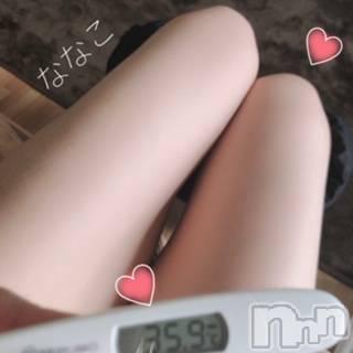 伊那デリヘル ピーチガール ななこ(25)の10月3日写メブログ「けんおん♡!」