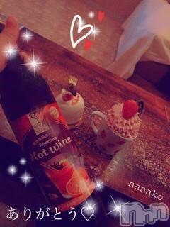 伊那デリヘル ピーチガール ななこ(25)の2月19日写メブログ「【オフショ】ホットワイン♡!!」