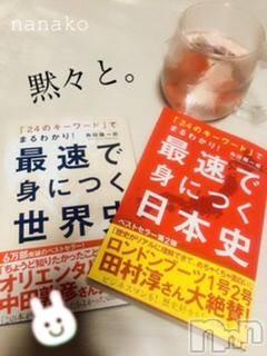 伊那デリヘル ピーチガール ななこ(26)の3月1日写メブログ「お勉強タイム*【プライベート】」