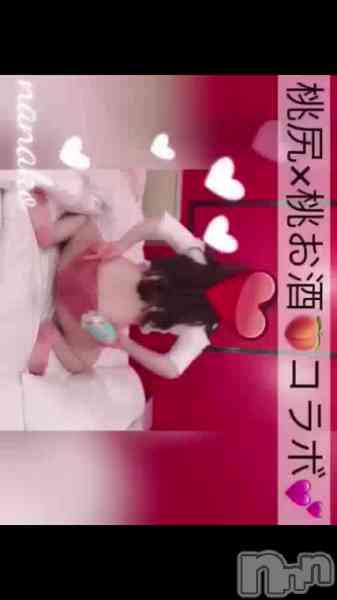 伊那デリヘル ピーチガール ななこの10月19日動画「【えち動画/告知】召し上がれ♡」