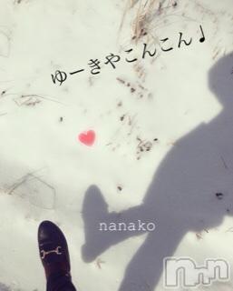 伊那デリヘルピーチガール ななこ(25)の2021年2月18日写メブログ「【オフショット】ゆ!き!」
