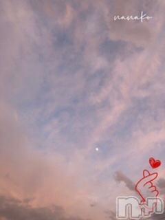 伊那デリヘルピーチガール ななこ(25)の2021年4月27日写メブログ「幻想的な空の下で?【オフショ】」