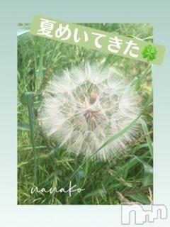 伊那デリヘルピーチガール ななこ(26)の2021年6月7日写メブログ「青々と茂る...?【プライベート】」